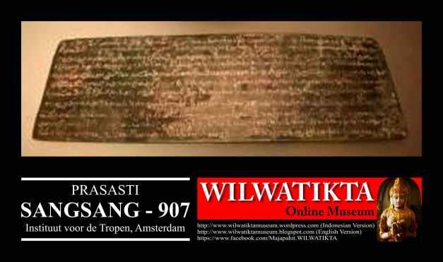 Prasasti Nusantara 004